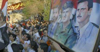 Suriye Baas