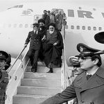 IRANIAN ISLAMIC REVOLUTION