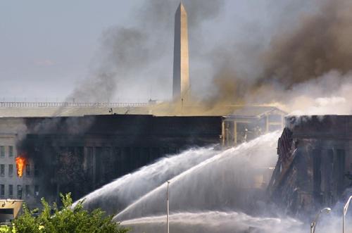 Pentagon'a ne çarptı