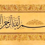 BESMELE'NİN FARKLI YAZIMLARI – Bi'smi'llāhi-rraḥmani-rraḥīm