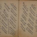 Bosnalı S̱ābit Mesnevī Okumaları-3