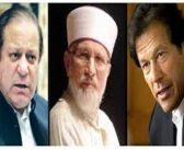 WHAT HAPPENED AND WHAT CAN HAPPEN IN PAKISTAN