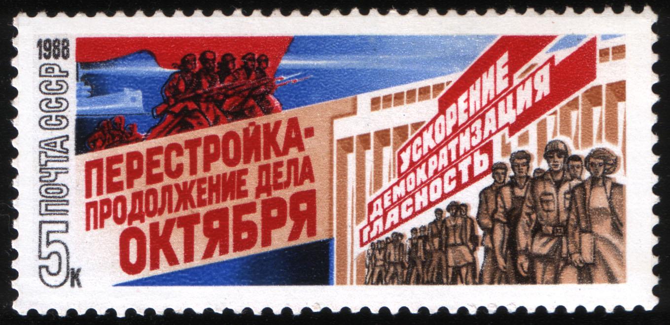 Sovyet banka: müşteri yorumları