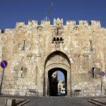 İBRANİCE GRAMER KİTABINDAN KANUNİ KISSASI: ASLANLI KAPI VE TÜRK SULTANININ RÜYASI