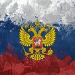 RUS MEDENİYET İNŞA PROJESİ: AVRASYACILIK
