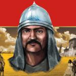 II. GIYÂSEDDÎN KEYHÜSREV'İN SALTANATI DÖNEMİ