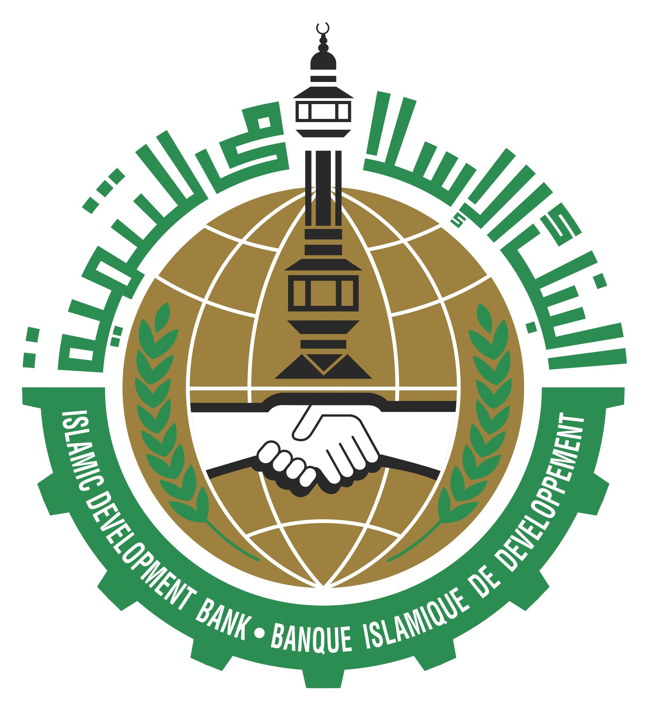 Image result for the Islamic Development Bank