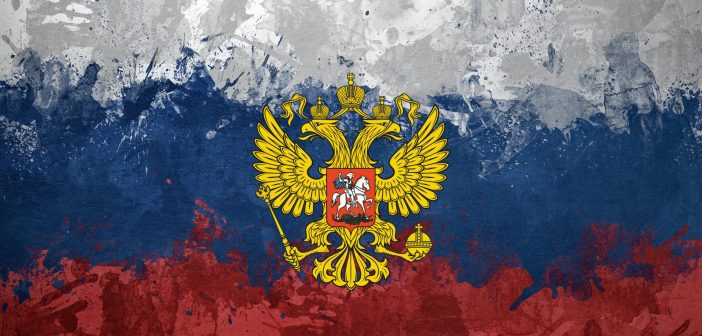 RUSSIAN NATIONALISM: EXPLAINING WITH THEORIES OF NATIONALISM
