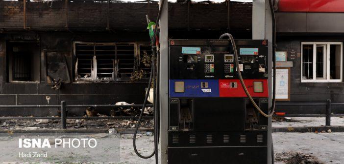 Benzin Protestoları Sürecinde İran