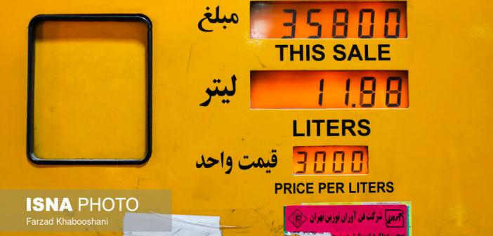 İran'da Benzin Fiyatlarındaki Artış: Nedenleri ve Muhtemel Sonuçları